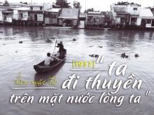Dạ Lai Hương, Đức Trí