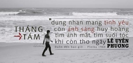 Lê Uyên Phương, Buồn đến bao giờ, Dạ Lai Hương